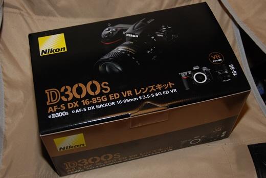 D300sget (1).jpg